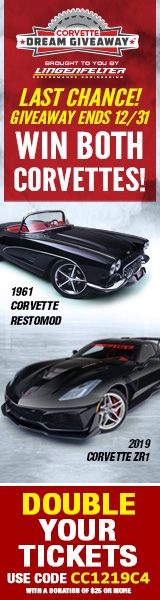 dream giveaway corvette