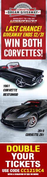 dream giveaway corvette